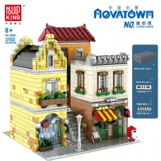 Mould King 16008 Coffee House with Lights (MOC) 3103 Pcs Building Block Set *FREE SHIPPING*