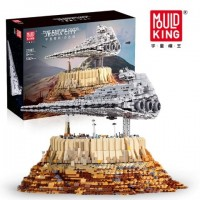 Mould King 21007 The Empire Over Jedha City (MOC 18916) 5162 Pcs Building Blocks *FREE SHIPPING*