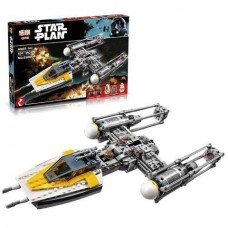 LEPIN 05040 Y-wing Attack Starfighter (Retired) - UCS Star Wars*FREE SHIPPING*