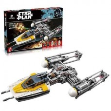 King/Lepin 05040 Y-wing Attack Starfighter UCS (Retired 75172) 1473 pcs Star Series Building Block Set*FREE SHIPPING*