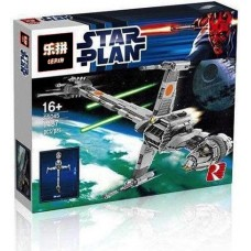 LEPIN 05045 B-wing Starfighter (Retired in 2012) 1487 pieces - UCS Star Wars*FREE SHIPPING*