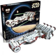 LEPIN 05046 REBEL BLOCKADE RUNNER (retired) STAR WARS - UCS *FREE SHIPPING*