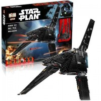King/Lepin 05049 Krennics Imperial Shuttle 863 pieces Star Wars *FREE SHIPPING*