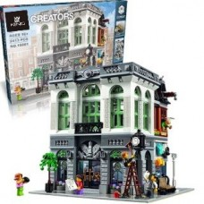 King/Lepin 15001 the Brick Bank (10251) 2380 Pcs Building Block Set *FREE SHIPPING*