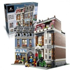 King/Lepin 15009 Pet Shop Supermarket (10218) 2128 Pcs Building Block Set *FREE SHIPPING*
