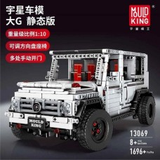 Mould King 13069 Benz G500 (MOC) 1696 Pcs Building Blocks *FREE SHIPPING*
