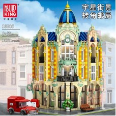 Mould King 16010 Conrer Post Office with LED lights (MOC-17366) 3050 Pcs Building Blocks Set *FREE SHIPPING*