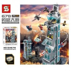 SY SH678 Avengers Hero Tower Upgraded Version 1209 pcs Building Blocks Set *FREE Shipping*