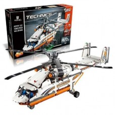 King/Lepin 20002 HEAVY LIFT HELICOPTER  (42052) 1060 pcs Building Block Set *FREE SHIPPING*