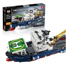 LEPIN 20034 OCEAN EXPLORER 1347 PIECES building block set *FREE SHIPPING*
