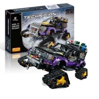 King/Lepin 20057 THE ULTIMATE EXTREME ADVENTURE CAR (42069) 2050 pcs Building Block Set *FREE SHIPPING*