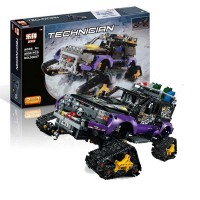 King/Lepin 20057 THE ULTIMATE EXTREME ADVENTURE CAR 2050 pieces building block set *FREE SHIPPING*