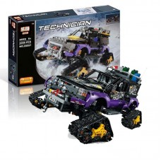 LEPIN 20057 THE ULTIMATE EXTREME ADVENTURE CAR 2050 pieces building block set *FREE SHIPPING*