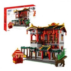 XINGBAO 01003 YI-Hong Brothel 3320 pcs MOC Building Block Set *FREE SHIPPING*