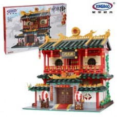 XINGBAO 01004 Chinese Martial Arts 2531 pcs Building Blocks Set *FREE SHIPPING*