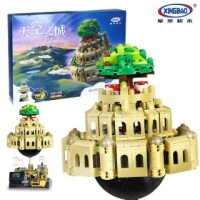 XINGBAO 05001 City in The Sky 1179 pcs Building Blocks Set *FREE SHIPPING*